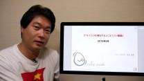 『人間の集団について』司馬遼太郎(代表 蕪木優典)