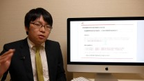 労働法セミナー 第1回 前編(工藤 拓人、弁護士法人キャスト 弁護士)
