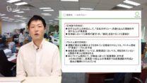 【セミナー動画】海外勤務者規程の取扱い・留意点(東京オフィス實原和希)